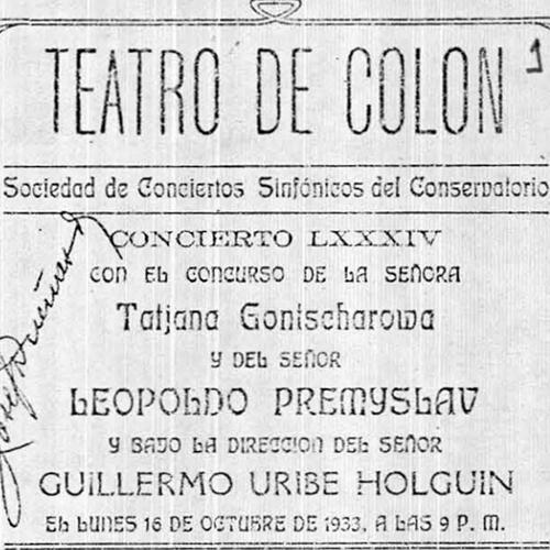 """Taller de composición. Sonidos colombianos para formato de Big Band"""